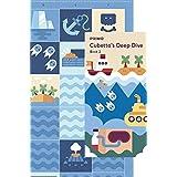 プリモトイズ キュベット ワールドマップ Blue Ocean (海編)【正規代理店品】キュベットプレイセット オプション商品 プログラミング