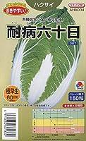 タキイ種苗 ハクサイ耐病六十日 ペレット種子略称:もずタキイ交配秋まき/150粒