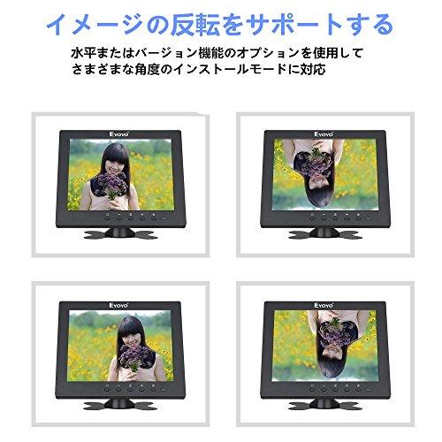 『Eyoyo 8インチ ディスプレイ 小型LCDカラービデオモニター スクリーン 1024x768 VGA BNC AV HDMI Ypbpr 機能付き PC CCTVホーム 入力』の2枚目の画像