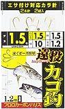 ヤマシタ(YAMASHITA) うみが好き 遠投カゴ 仕掛 UVKG209 1.5-1.5-1.5