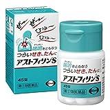 【指定第2類医薬品】アストフィリンS 45錠 ×5
