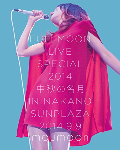 FULLMOON LIVE SPECIAL 2014 ~中秋...