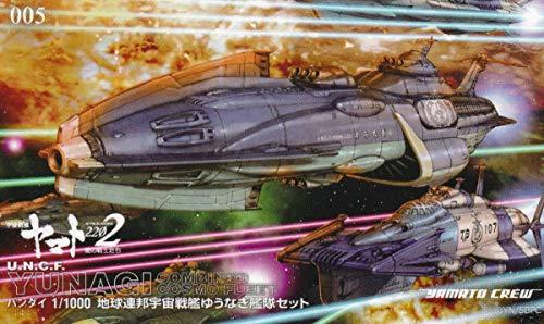 2202トレカ005ゆうなぎ第1章62円から宇宙戦艦ヤマト2202トレーディングカード2199
