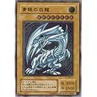遊戯王 SM-51-UL 《青眼の白龍》 Ultimate