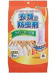 【Amazon.co.jp限定】ライオンケミカル においがつかない衣類の防虫剤 クローゼット用 6個入(標準用クローゼット2本分)