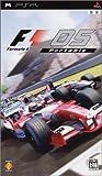 Formula One 2005 Portable
