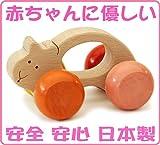 ▶︎ねこ車 (転がる赤ちゃんの木のおもちゃ) おしゃぶりや歯がためにもOK! 木育