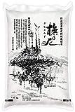 野沢農産生産組合 精米 長野県野沢温泉村産 特A 特別栽培米 コシヒカリ ぶなの水 平成30年産 5kg