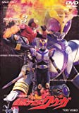 仮面ライダー クウガ Vol.3 [DVD]