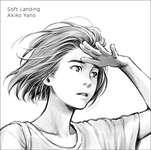 矢野顕子 (Akiko Yano) – Soft Landing [FLAC + MP3 320 / CD] [2017.11.29]