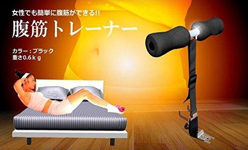 【 ベッドが腹筋マシンに早変わり 】 簡単装着 筋トレ 補助...