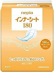 ネピア インナーシート180 SARAStyle (サラスタイル) 180ml 特に多い時用 16枚 【軽い尿モレの方】