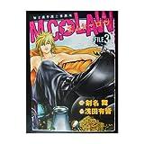 M.C.☆LAW / 剣名 舞 のシリーズ情報を見る