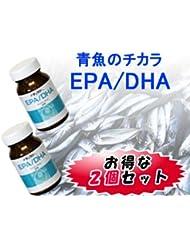 ナチュラリーEPA/DHA 90粒×2箱セット