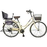 Lupinusルピナス 自転車 26インチ LP-266HA-knr-b シティサイクル LEDオートライト SHIMANO製6段ギア 後子乗せブラック