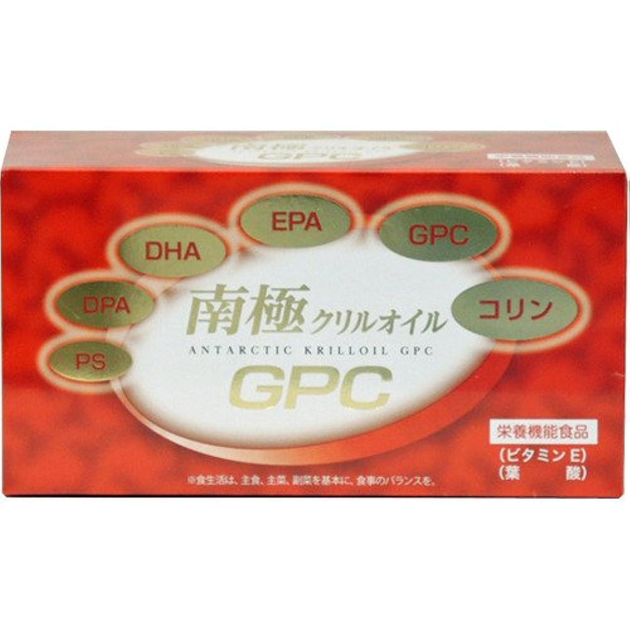 規制線形ポルノロイヤルジャパン 南極クリルオイル&GPC 120粒(460mg×4粒入り×30袋)