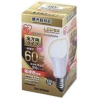 LED電球 E26 全方向タイプ 調光器対応 60W形相当 電球色相当 LDA8L-G/W/D-6V1 2個セット