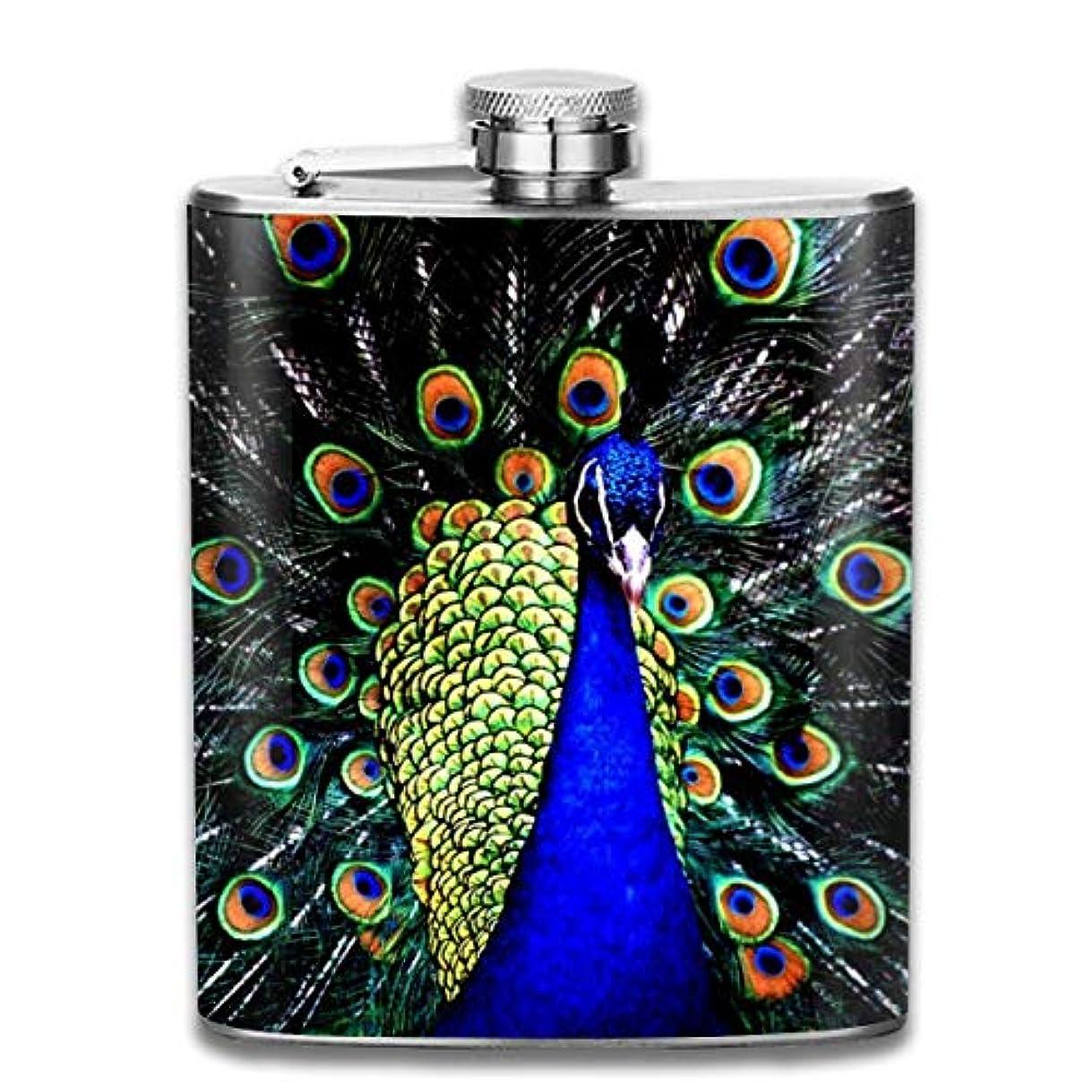 誇りに思う家主パイプブルームン 酒器 酒瓶 お酒 フラスコ 孔雀 翼 美しい ボトル 携帯用 フラゴン ワインポット 7oz 200ml ステンレス製 メンズ U型