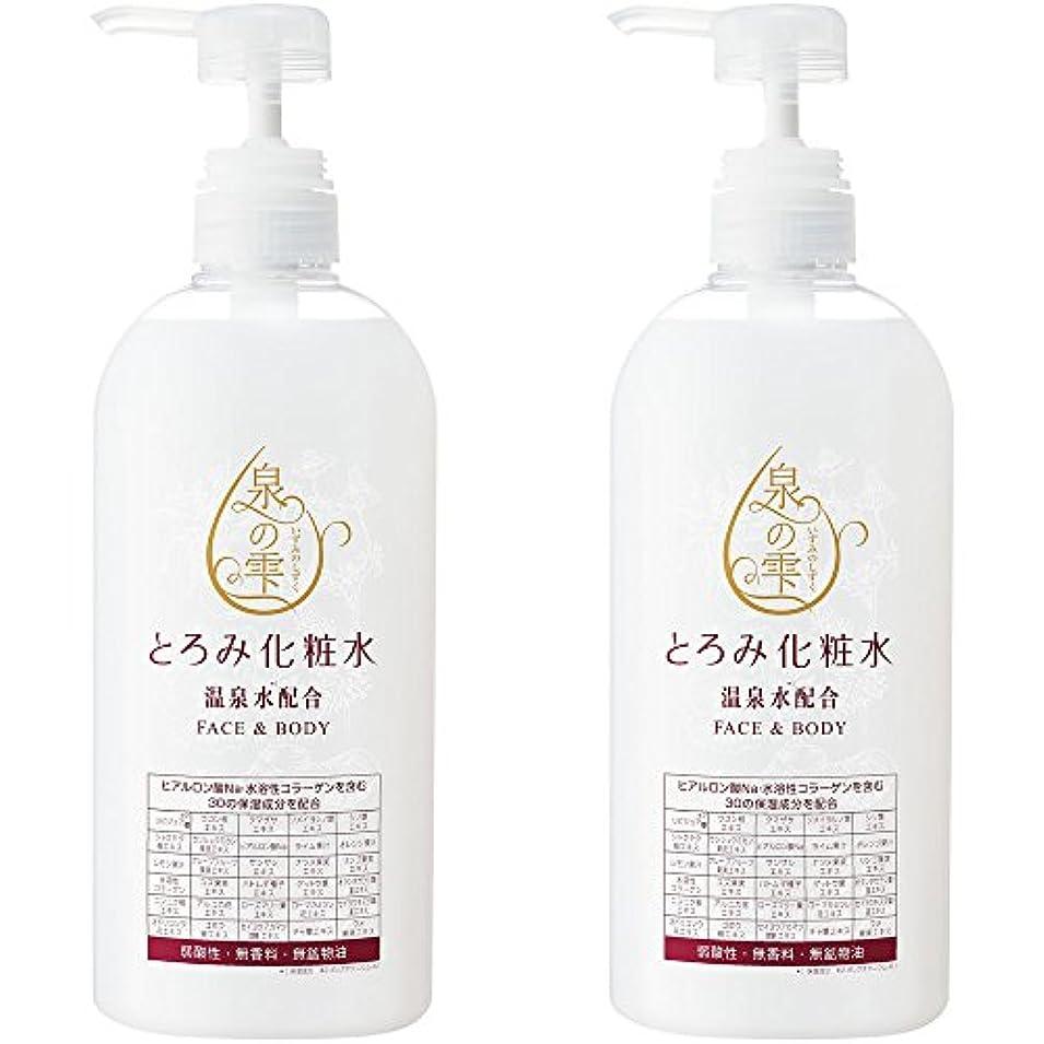 寝室を掃除するなす狐泉の雫 とろみ化粧水 (700ml×2本セット) [顔や身体にたっぷり使える大容量] 弱酸性?無香料?無鉱物油