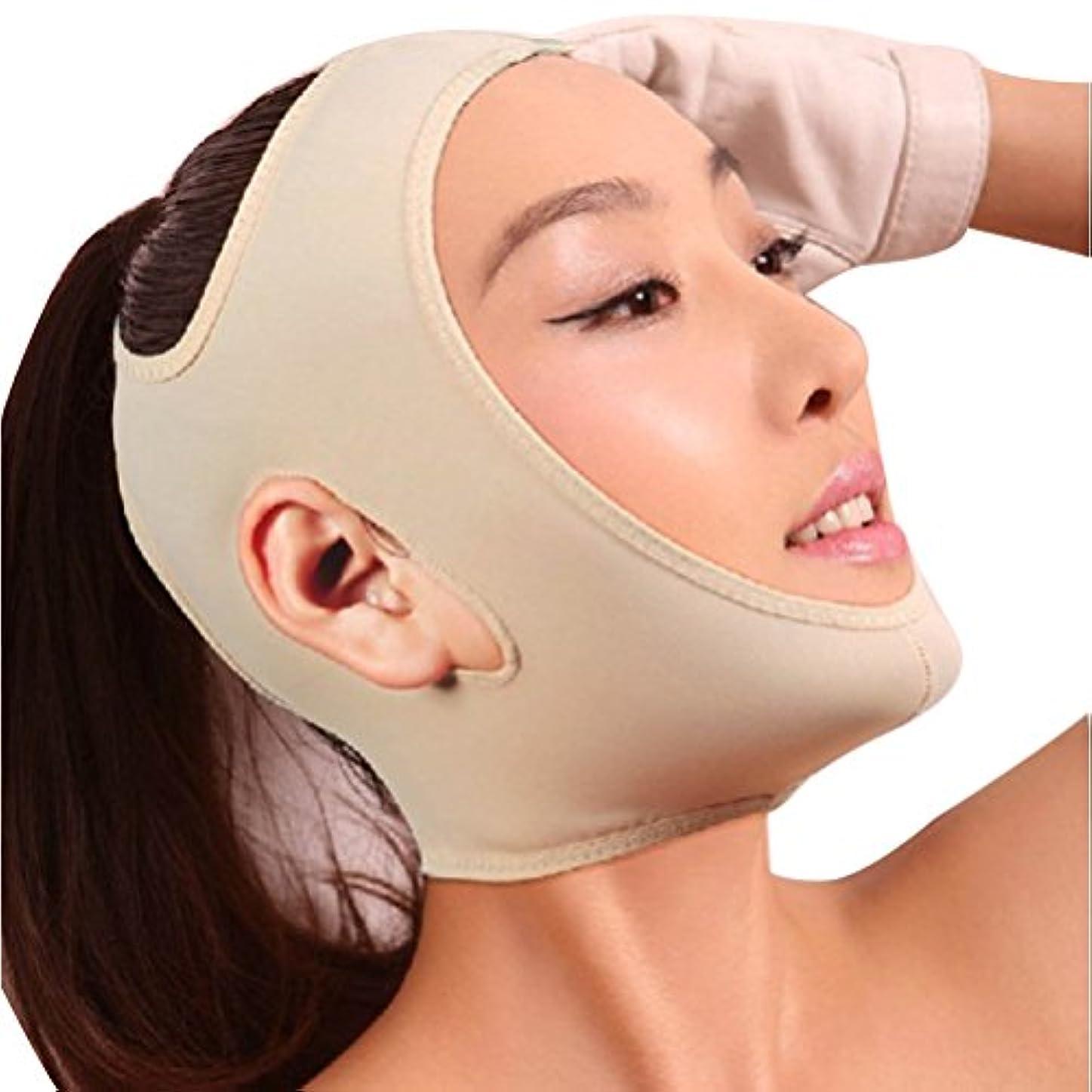 MakeupAccフェイスラインベルト M/L/XLサイズ 抗シワ 額、顎下、頬リフトアップ 小顔 美顔 頬のたるみ 引き上げマスク(ベージュ)【並行輸入品】 (M)