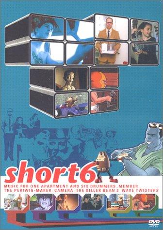 short6 [DVD]の詳細を見る