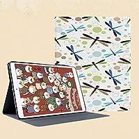 iPad Mini 3/2 / 1 ケース 超薄型 超軽量 TPU ソフトスマートカバー オートスリープ機能 衝撃吸収 二つ折りスタンドカラフルなトーンの飛んでいるトンボパターン泡と円形図形印刷装飾