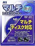 マルチレンズクリーナー乾式MMD-LCD