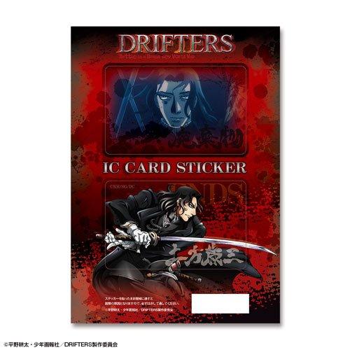 ドリフターズ ICカードステッカー デザイン06 ( 土方歳三 )の詳細を見る