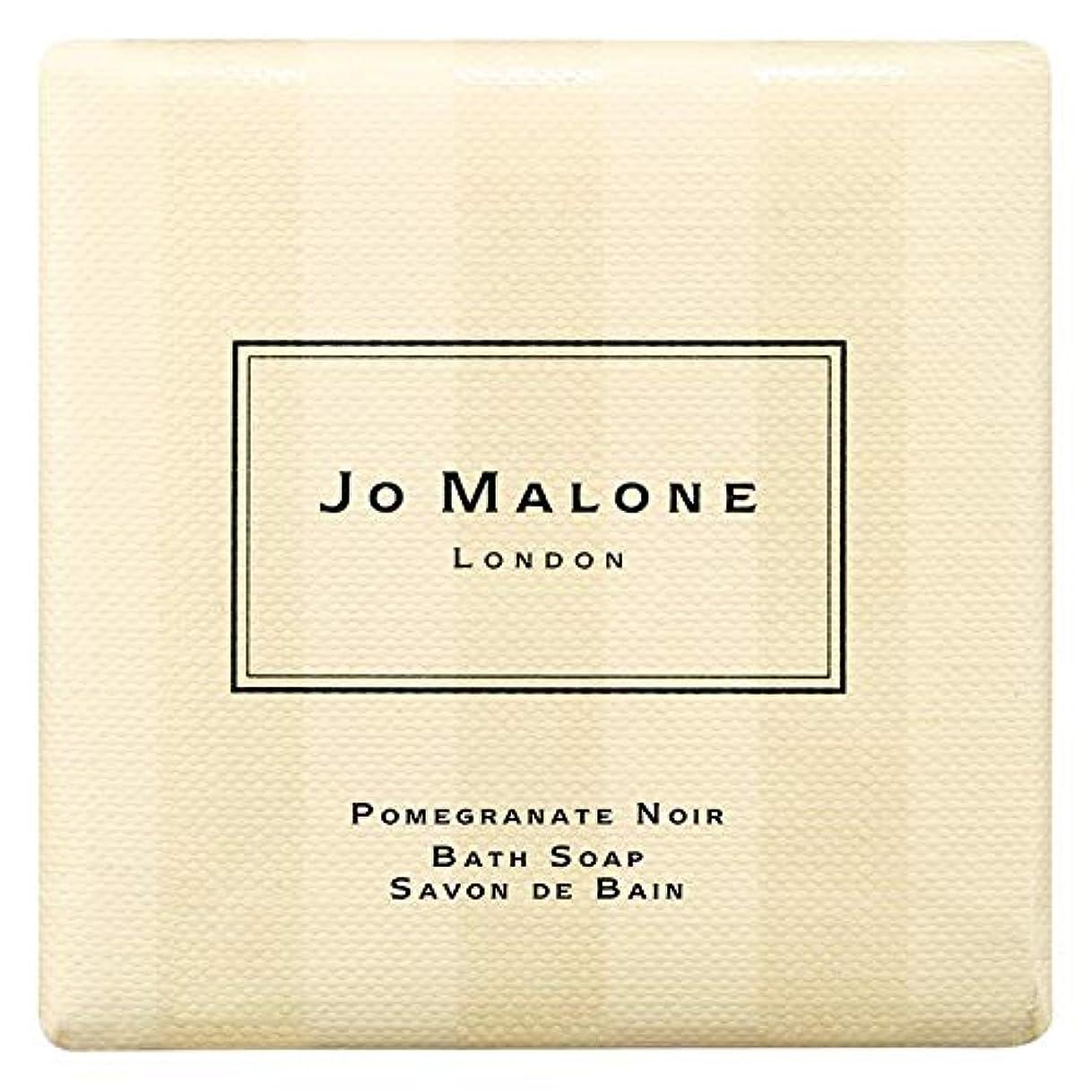 偽読むストラップ[Jo Malone] ジョーマローンロンドンザクロノワール入浴石鹸100グラム - Jo Malone London Pomegranate Noir Bath Soap 100g [並行輸入品]
