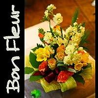 開店祝い 誕生日 人気ランキング プレゼント おまかせ 黄色オレンジ系フラワーアレンジメント