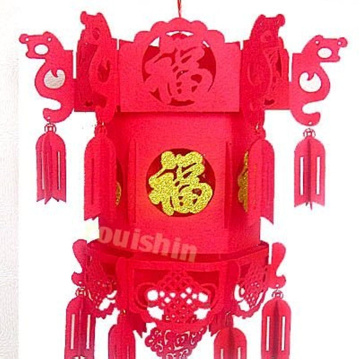 アーティキュレーションおばあさん志す中国提灯 折り畳みフェルトランタン