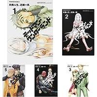デッドマン・ワンダーランド コミック 全13巻完結セット