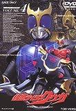 仮面ライダー クウガ Vol.4 [DVD]
