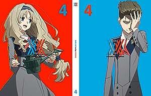ダーリン・イン・ザ・フランキス 4(完全生産限定版) [Blu-ray]