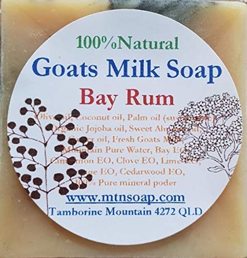 一貫したしてはいけない赤外線【Mountain Soap】マウンテンソープ 農場直送絞りたて生乳使用 ゴートミルク石鹸 ベイラム