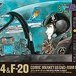 コミックマーケット 88 DVD-ROM カタログ