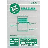 コクヨ ネガアルバム ポケット台紙 両面クリヤー 25枚 ア-202用 ア-212