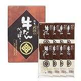 【武田の笹かまぼこ】 牛たんかまぼこ 真空包装 8枚入