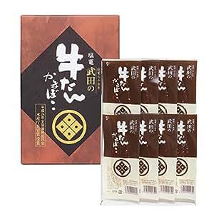 【武田の笹かまぼこ】 牛たんかまぼこ 真空包装 8枚入 | 練り製品 通販