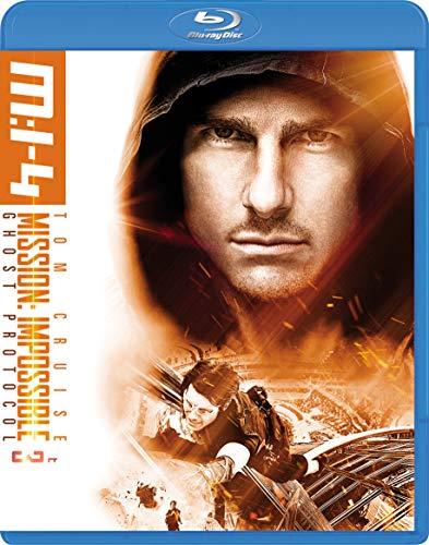 ミッション:インポッシブル/ゴースト・プロトコル [Blu-ray]