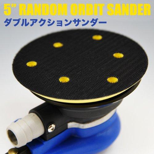 洗車や研磨に!ダブルアクション 青吸塵式ホース付きオービタルサンダー