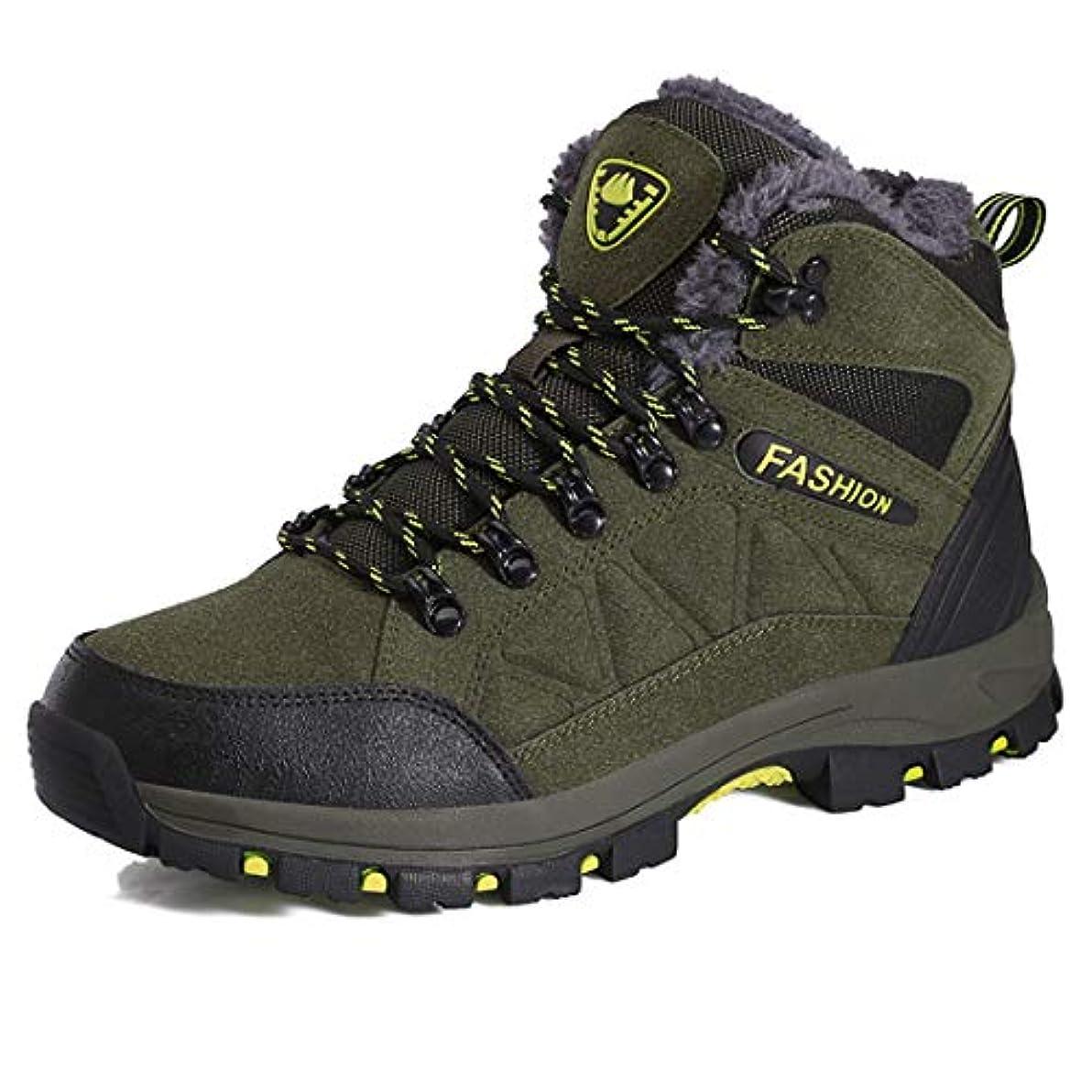 維持する提唱するからに変化するトレッキングシューズ 登山靴 ウォーキングシューズアウトドア ハイキング ウォーキングシューズ 防透湿 防滑吸汗 通気