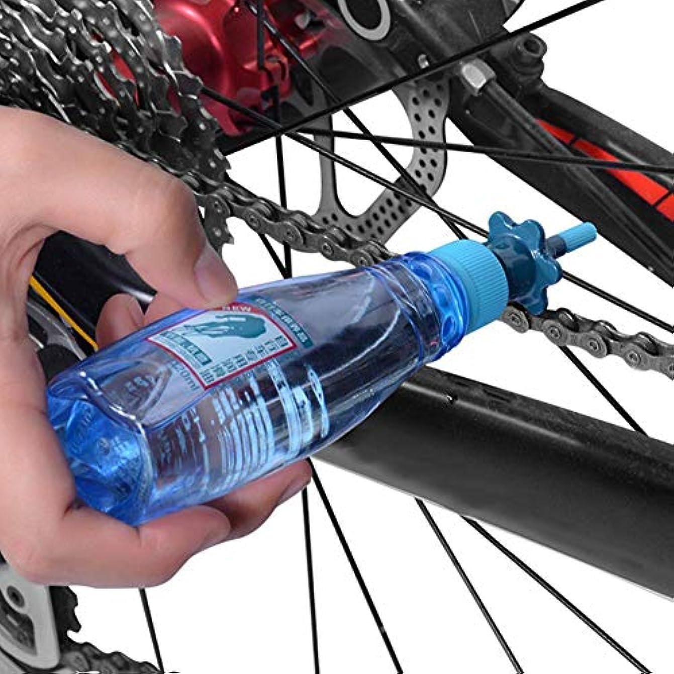 乱闘ブレイズコントローラ自転車 チェーン潤滑剤 サイクリング メンテナンス 潤滑油/チェーンルーブ 防塵 防錆