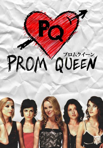 PROM QUEEN/プロム クィーン [DVD]