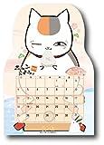 2015カレンダー ニャンこよみ(夏目友人帳)
