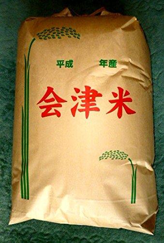 【令和元年】会津産米(特別栽培米)玄米30kg 少々小粒だけど美味しいお米!