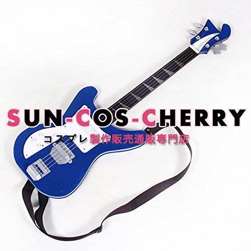 コスプレ道具 B-1533 フリクリ FoolyCooly ハルハラ・ハル子 ベースギター Rickenbacker 4001 Azureglo