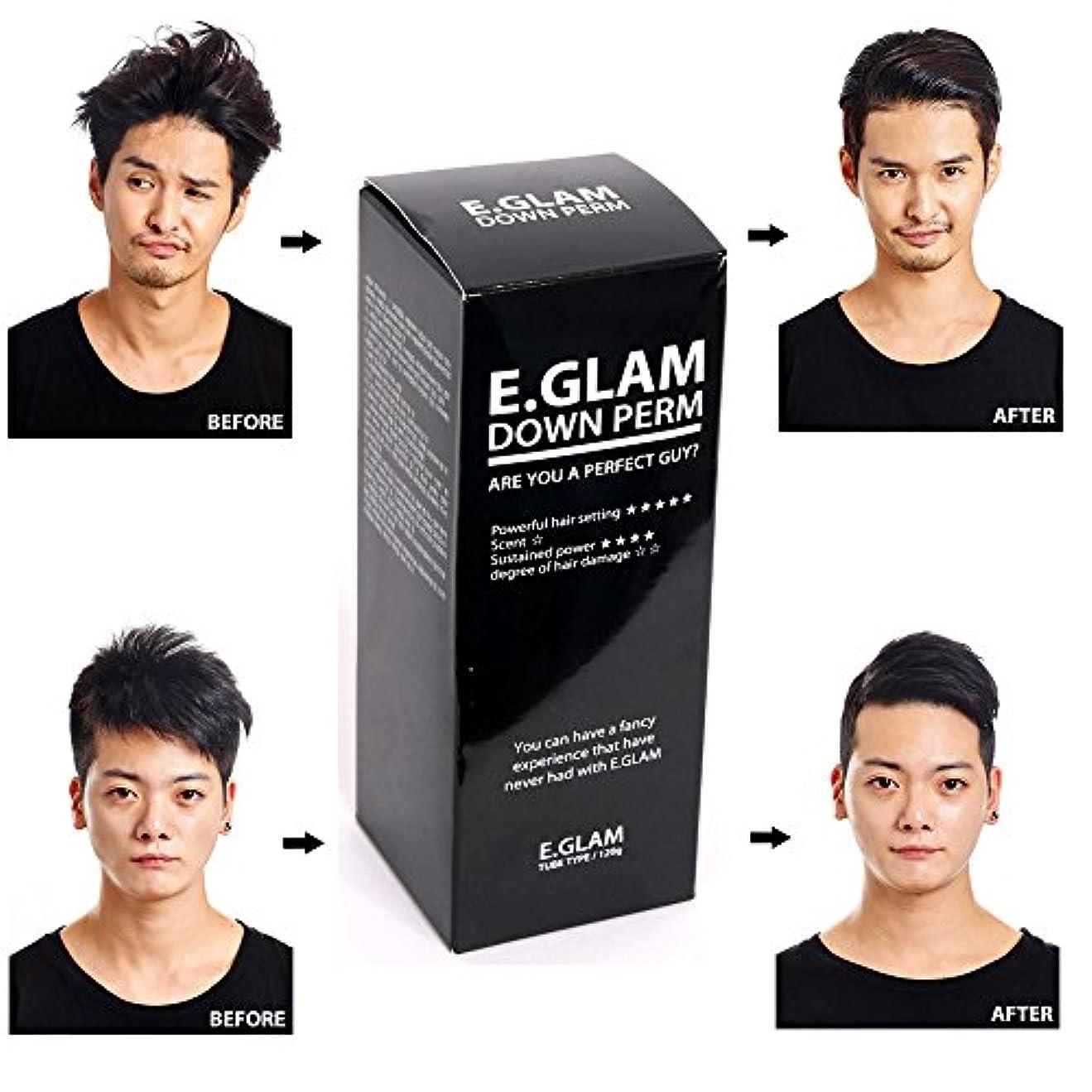 by E.Glam E.glam Down Perm for Men Speedy Easy Magic Straight Perm Home Kit 120ml [並行輸入品]