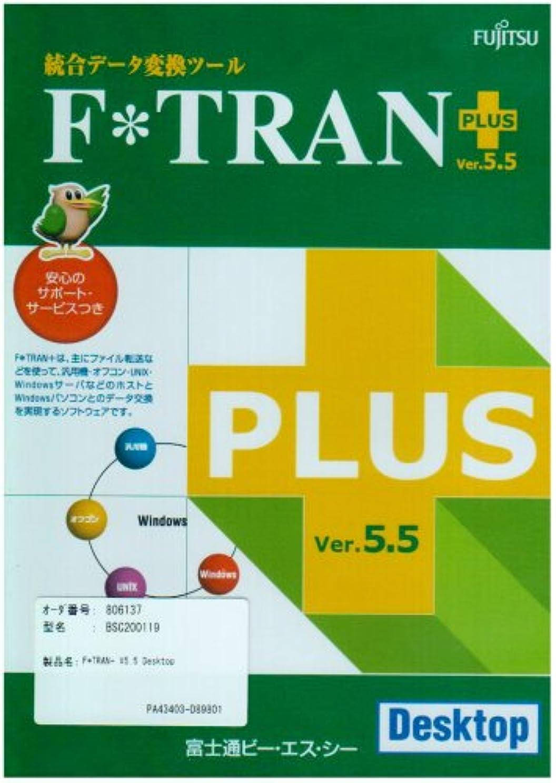 F*TRAN+ V5.5 Desktop