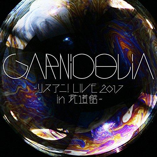 GARNiDELiA – GARNiDELiA ~リスアニ!LIVE 2017 in 武道館~ [FLAC 24bit/96kHz]